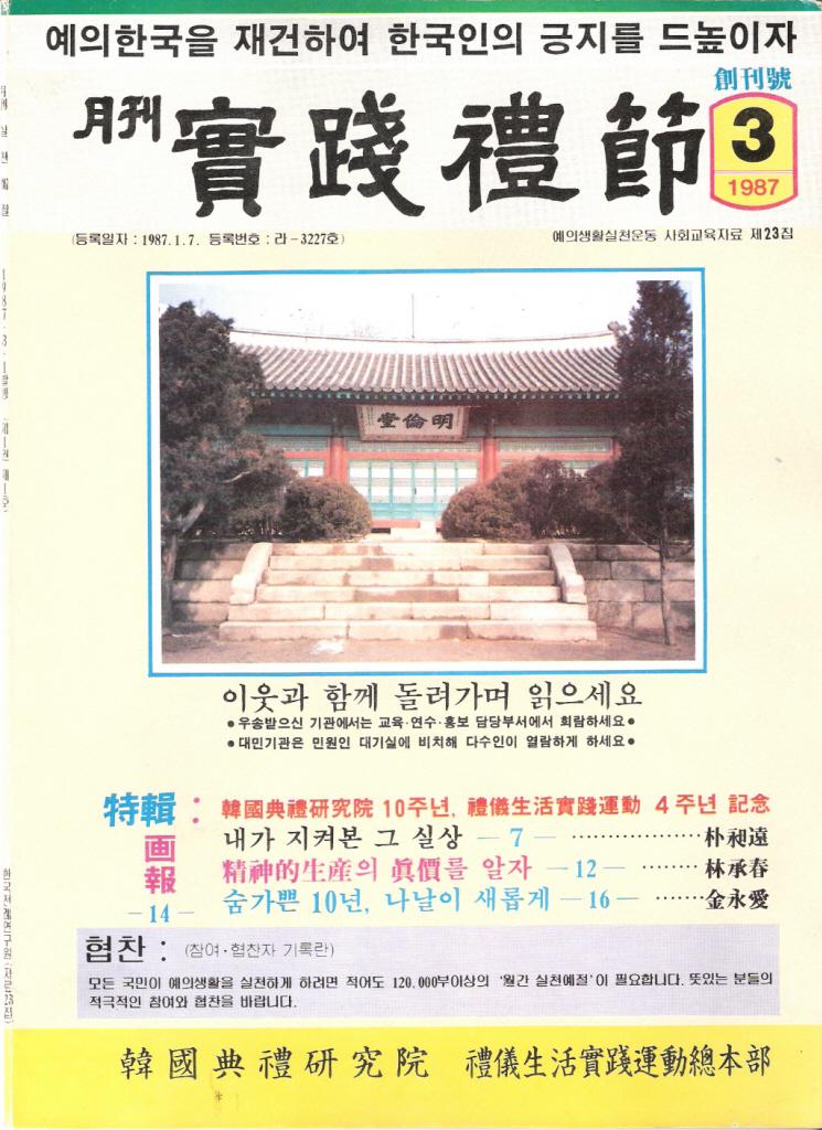 history_11.jpg