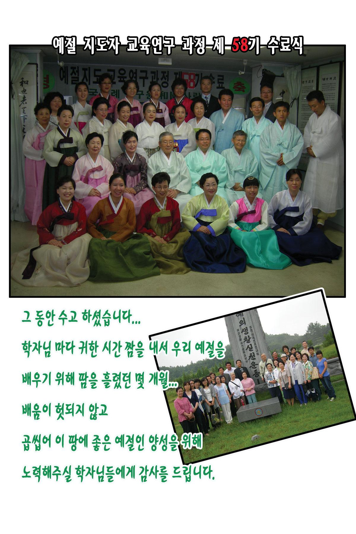 200908-58-01.jpg