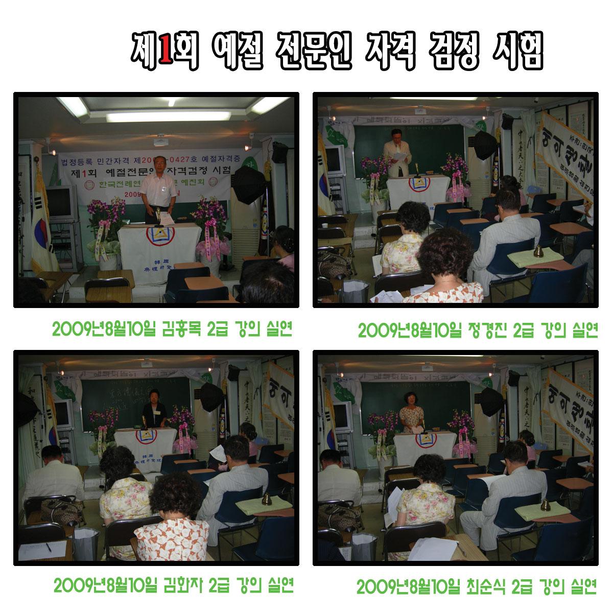 200906-exam-02.jpg