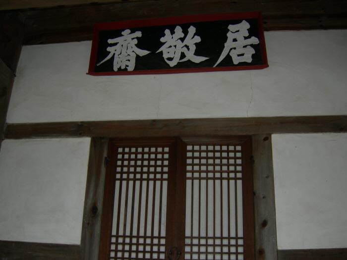 s_DSCN5187.JPG