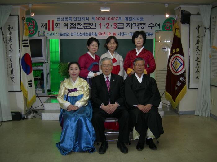s_DSCN4926.JPG