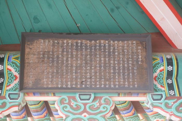 s_DSC00196.JPG
